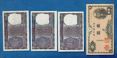 4 World Paper Money - India 1 Rupee 1974 (x3) & Japan 1 Yen 1946 D-115