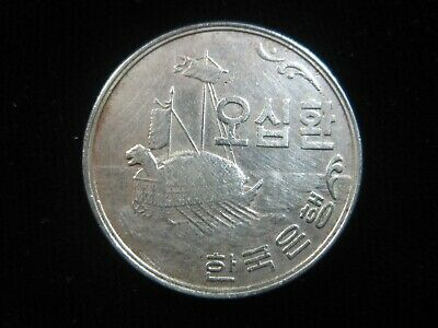 Korea South 50 Hwan 1961 Korean 4294 Turtle Battleship 522# Money Coin