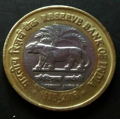 India 10 Rupees 2010-N Platinum jubilee Reserve Bank Of India KM # 388