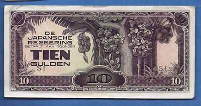 Netherlands Indies 10 Gulden Note 1942 Circulated  E-93