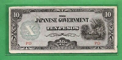 Currency Japan Philippines 1942 WWII  Occupation Peso 10 Ten Note E-109