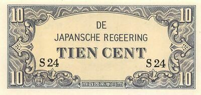 Netherlands Indies 10 Cent  ND. 1942  Block S24  WWII Uncirculated Banknote J4