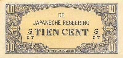Netherlands Indies 10 Cent  ND. 1942  Block S/CT  WWII Uncirculated Banknote J3