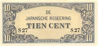 Netherlands Indies 10 Cent  ND. 1942  Block S27  WWII Uncirculated Banknote J4