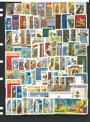 100 Russia Independent States Mixed Mint Unhinged Stamps - All Different