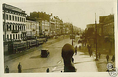 ST. PETERSBURG, RUSSIA RARE 1930's REAL PHOTO POSTCARD