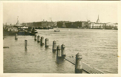 Imperial Russia, St.petersburg Old Real Photo Postcard