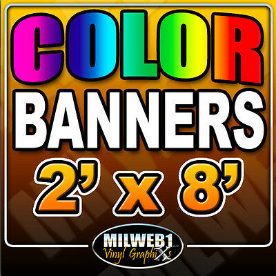 "2'x 8' Custom Vinyl Banner, 13oz FULL COLOR (24""x96"")"