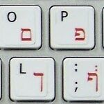 Mac English Hebrew Stickers White Color Of Background
