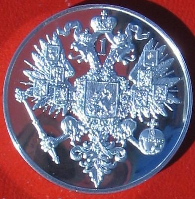 Russia Nicholas I Memorial Rouble 1855 Sterling Silver