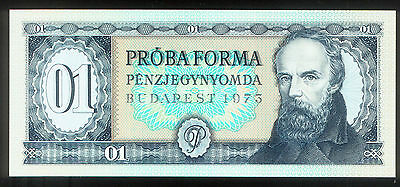 BUDAPEST 1973 HUNGARY TEST TYPE UNC IBNS ( of 1993 )