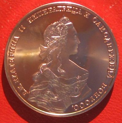 Russia Catherine II The Great Retro Rouble 1762 Copper Proof Coin Limited Mintge