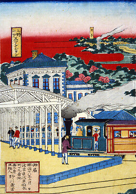 Vintage Oriental Style POSTER.Stylish Graphics.Asian City.Wall Decor1085