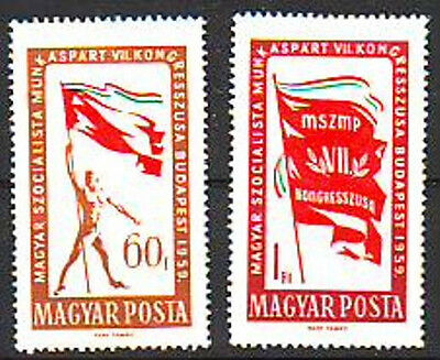 HUNGARY - 1959. Seventh Socialist Workers' Party - MNH