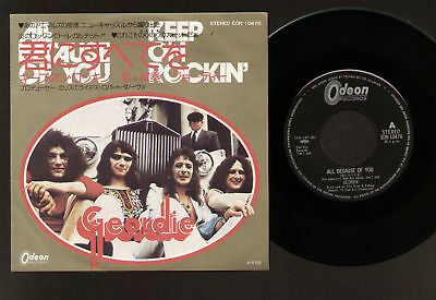 "7"" Geordie All Because Of You Japan Odeon 73 Mint Copy"
