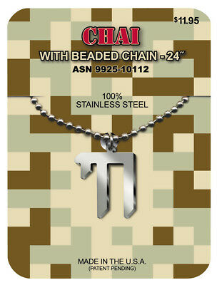 GI JEWELRY Official U.S Military Pendant CHAI Necklace