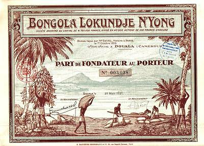 Africa Cameroon Bond 1927 Bongola Lokundje N'Yong Uncancelled coupons TOP Deco