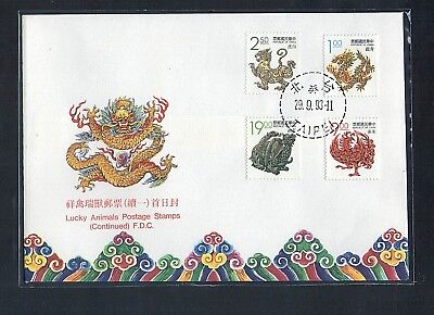 Taiwan RO China 1993 Lucky Animal , FDC
