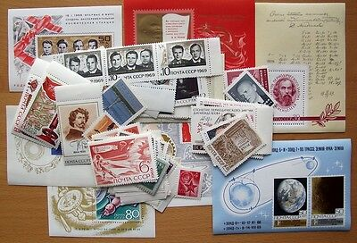 Russia 1969  Stamp Year Set-115 Stamps &  7 Mini Sheets - All Mint Unhinged