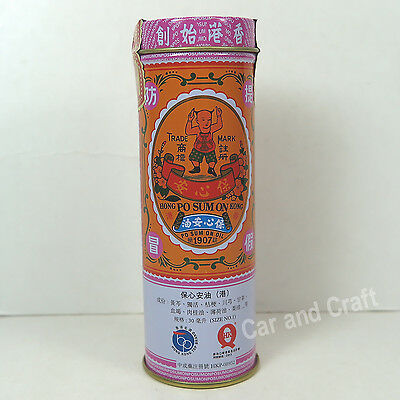 12x Po Sum On Medicated Oil 30ml Pain Relief Head 保心安油