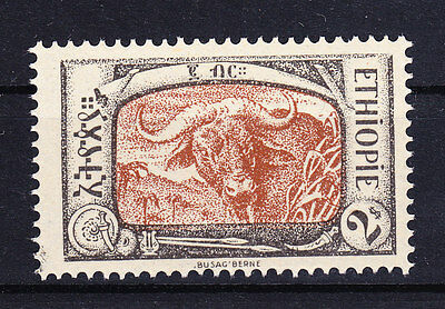 Ethiopia 1919 - SC# 130  Mint Never Hinged  WATER BUFFALO