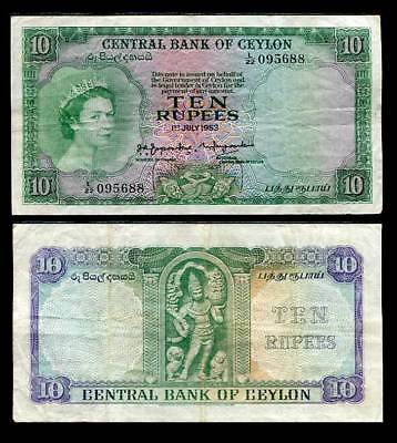 Ceylon 10 Rupees 1953 P 55 Used/circulated