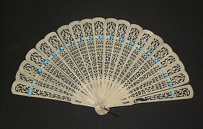 ANTIQUE CHINESE CANTON CARVED  FAN QING DYNASTY 19TH CENTURY