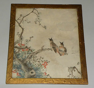 Fine Antique Chinese Painting Qing Dynasty