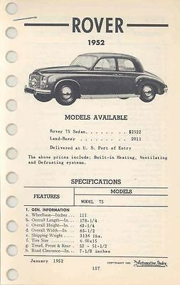 1952 Rover Model 75 Salesman's Specifications Brochure wp4422-BYJBQO