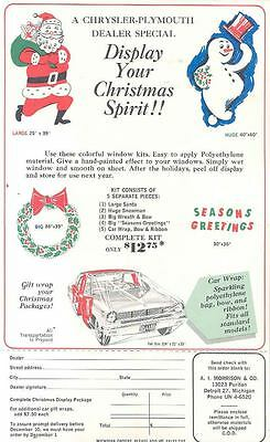 1965 Chrysler Plymouth Rambler Xmas Showroom Brochure wn3798-U18ARL
