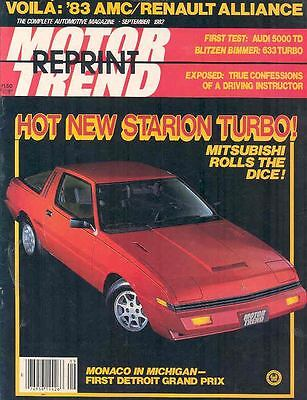 1983 Mitsubishi Starion Turbo Sales Brochure wn8848-E9QZV8