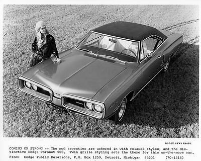 1970 Dodge Coronet 500 Automobile Photo Poster zad7229-RINLMH