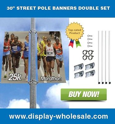 "Street Pole Banner Bracket 30"" Double Set"