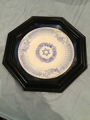 Boehm Judaic Collection Porelain Plate. Honoring The State Of Israel. #953