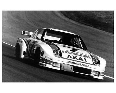 1983 Mazda RX7 Automobile Photo Poster zua7685-VPWHTZ