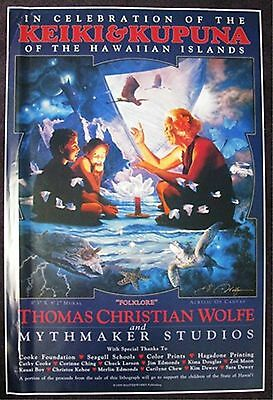 Thomas Christian Wolfe Print Signed The Storyteller