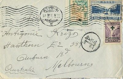 Stamps Greece inc 10lepta TB charity issue on cover to Australia & currency mark