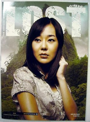 LOST Official Magazine # 8 VARIANT Sun-Hwa Kwon COVER 2007 ~ NM UNREAD