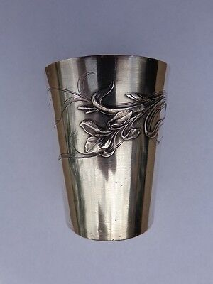 Extremely Rare Lovely French Art Nouveau Solid Silver Iris Flower Goblet Cup !!