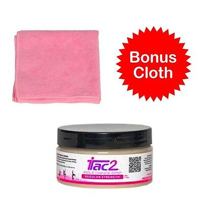 Itac2 Pole Dance Grip 200gm Large Tub Regular Strength aka Level 2 & Pink Cloth