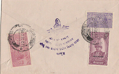 Stamps NEPAL official government issues 1985 cover sent locally violet cachet