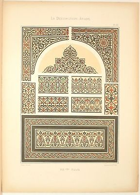 Stampa antica stile arabo DECORI STUCCO su MARMO 1885 Old Print Arabian Style