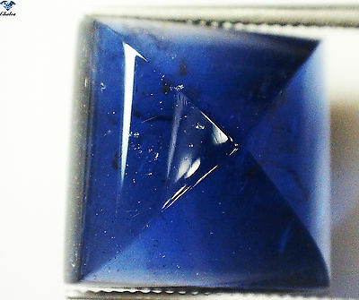 1x Iolith - Carre Pyramide 5,80ct. 11x11x6mm  (0956)