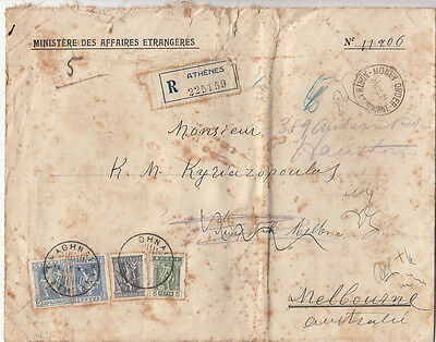 Stamps Greece various on Ministry of Internal Affairs cover sent 1925 Australia