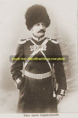 """mm400 - Prince Arsen brother King Peter I of Serbia - Royalty photo 6x4"""""""