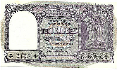 1962 (ND) India 10 Rupees; P 40a