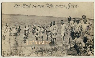 East Prussia YOUNG SOLDIERS' BATH / SOLDATEN BAD * Vintage WW I Photo PC GAY INT