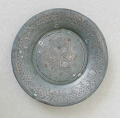 ANTIQUE ISLAMIC MOROCCAN COPPER PLATE HAND CRAFTED ENGRAVING 19th CEN.