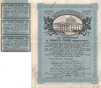Russia 1917 Loan Freedom Liberty Bond 500 roubles serie 1 uncancelled coupons