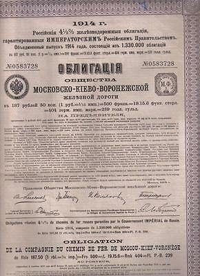 Russia Imperial Bond 1914 Moscow Kiev Voronesch Railway 187.5 r uncancelled coup